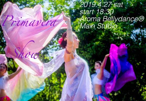 Aroma Bellydance show『Primavera』