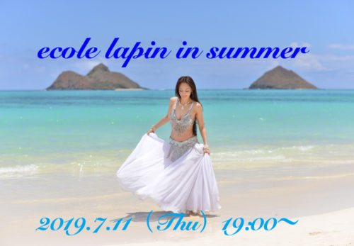 New Class!『Ecole lapin in summer』